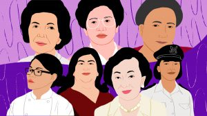 Ladies First! The Filipina Achiever Quiz